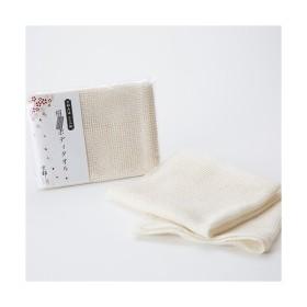 (京都しるく)天然生成 絹メッシュボディタオル