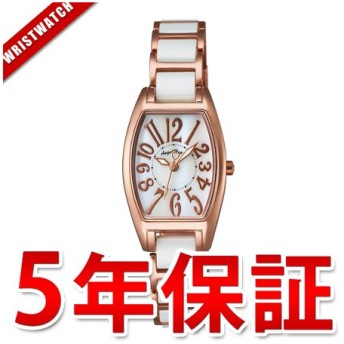 WL21CPG Angel Heart エンジェルハート Love Sports ラブスポーツ レディース腕時計 ポイント消化
