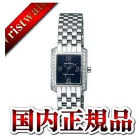 PT20NSK  Angel Heart エンジェルハート 300本限定モデル レディース腕時計 ポイント消化