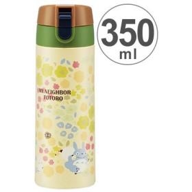 ■在庫限り・入荷なし■水筒 となりのトトロ ガーデン 直飲み ワンプッシュステンレスマグボトル 350ml