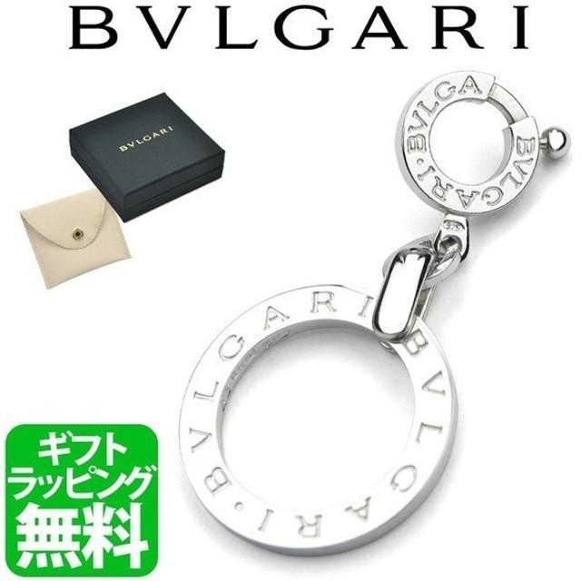 8b788a3e8b6b ブルガリ ペンダントトップ ネックレス メンズ レディース BVLGARI シルバー925 スターリングシルバー製 33317