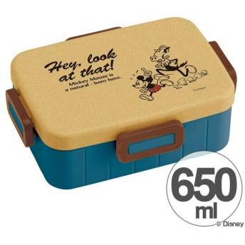 ■在庫限り・入荷なし■お弁当箱 ミッキーマウス ウッド風 4点ロックランチボックス 1段 650ml キャラクター ( 食洗機対応 弁当箱 4点ロック式 )