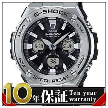 【レビュー記入確認後10年保証】CASIO カシオ 腕時計 国内正規品 GST-W130L-1AJF G-SHOCK ジーショック G-STEEL Gスチール ソーラー電波 メンズ
