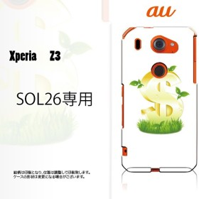SOL26 スマホ ケース カバー XPERIA Z3 $ アミューズ