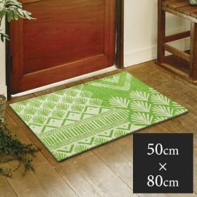ジャガードゴブラン織りラグ 50×80cm【送料無料】