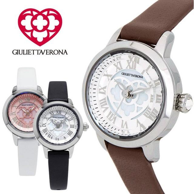 最大39%!ジュリエッタヴェローナ GIULIETTAVERONA 腕時計 GV003 LOVE VERONA  レディース クォーツ レザーベルト  [PO5]