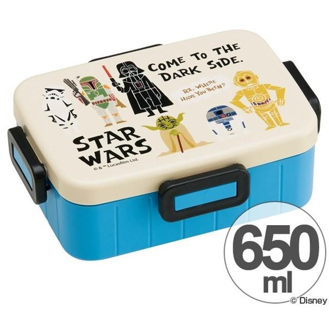 ■在庫限り・入荷なし■お弁当箱 スターウォーズ STAR WARS ペーパーカット 4点ロックランチボックス 1段 650ml キャラクター ( 食洗機対応 弁当箱