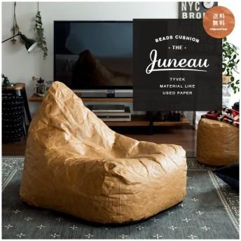 ビーズクッション 大きい 一人用ソファー 一人掛けソファ おしゃれ 座椅子 ビーズソファー 西海岸 インダストリアル ビーズソファークッション 1人用ソファー