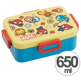 お弁当箱 4点ロックランチボックス 1段 マーベル ICON 650ml ( 食洗機対応 弁当箱 4点ロック式 )