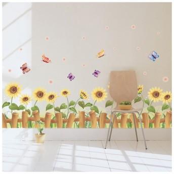 ウォールステッカー ウォールシール 壁シール 壁紙シール 壁面装飾 壁装飾 室内装飾 バタフライ 蝶 ちょうちょ ひまわり ヒマワリ 向日葵 フラワー