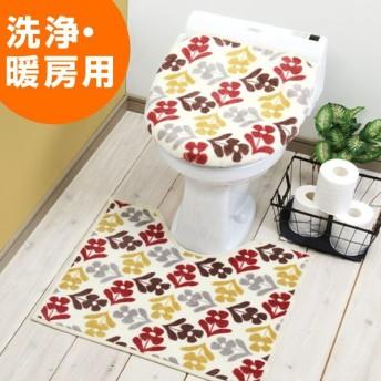 トイレ フタカバー トイレマット ミュッカ トイレ2点セット 洗浄 ( トイレタリー セット トイレカバー )