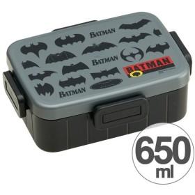 お弁当箱 バットマン 4点ロックランチボックス 1段 650ml キャラクター ( 食洗機対応 弁当箱 4点ロック式 )