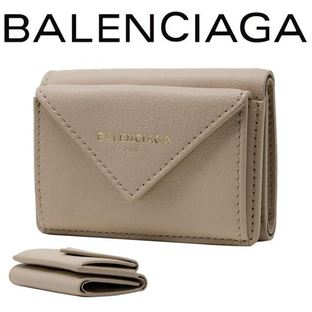 BALENCIAGA バレンシアガ 三つ折り財布 レディース 391446-DLQ0T