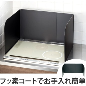 レンジガード フッ素コート システムキッチンガード 3面タイプ 伸縮式 ( コンロカバー 油はね防止 油はねガード )