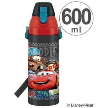 ■在庫限り・入荷なし■子供用水筒 カーズ 直飲み ダイレクトステンレスボトル 600ml