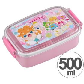 お弁当箱 角型 ヒミツのここたま 500ml 子供用 キャラクター ( 弁当箱 ランチボックス 食洗機対応 )