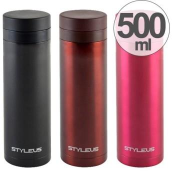 水筒 直飲み マグボトル スタイラスマグカップ 500ml ステンレス製 ( スリムマグボトル ステンレスボトル 保冷 )