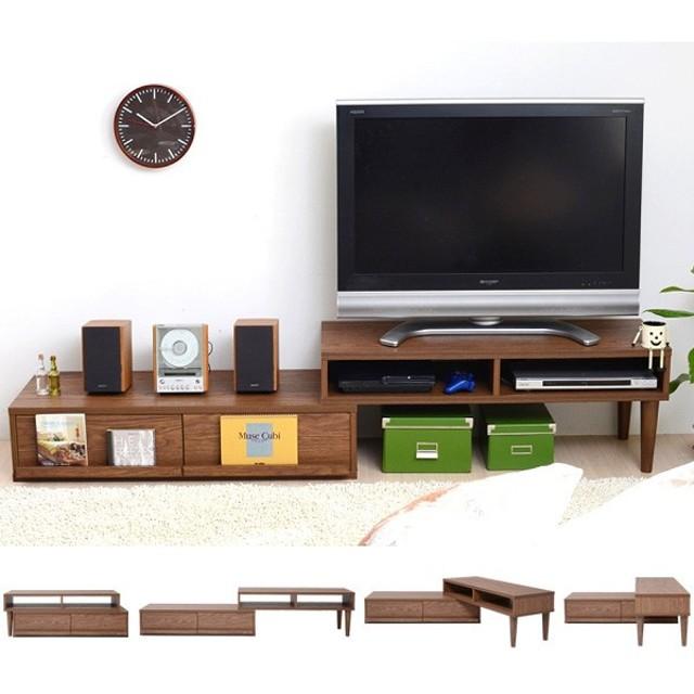 ■在庫限り・入荷なし■テレビ台 伸縮テレビボード スライド式 フラップ扉 幅113〜200cm