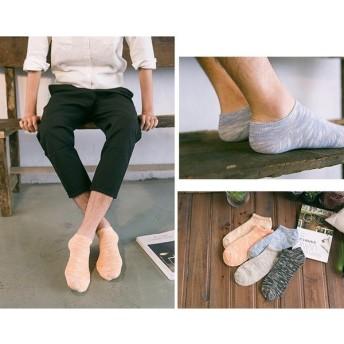 メンズ靴下 ソックス カジュアルソックス ショートソックス ベリーショートソックス くるぶし丈 ソックス 5色 メンズ インナー 下着