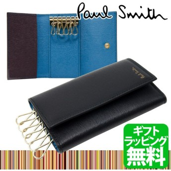 ポールスミス キーケース 6連 メンズ Paul Smith 1981 W905 79