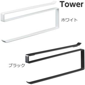 【戸棚下キッチンペーパーホルダー タワー】(ホワイト,ブラック) キッチンペーパーホルダー ペーパータオル
