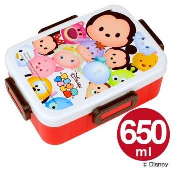 お弁当箱 ディズニー ツムツム 4点ロックランチボックス 1段 650ml キャラクター ( 食洗機対応 弁当箱 4点ロック式 TSUMTSUM )