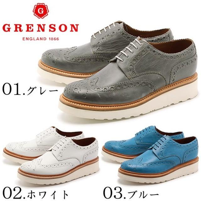 グレンソン GRENSON メンズ シューズ 靴