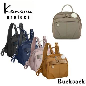カナナプロジェクト リュック レディース 54784 PJ1-3rd kananaproject |デイパック リュックサック バックパック マザーリュック マザーバッグ トラベル [PO10]