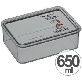 お弁当箱 システムフードケース スヌーピー フライングエース 650ml キャラクター ( 保存容器 保存ケース 食洗機対応 )