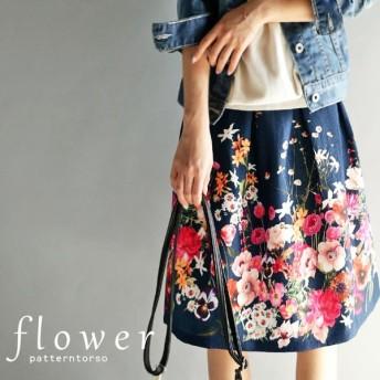 """時には甘さをプラスして。華やぎ最旬スタイル。花柄スカート・再再販。『花、フレア、""""美""""を奏でる。』メール便不可"""