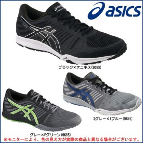 ASICS(アシックス)fuzeX TR(TGF102)スポーツ トレーニング ジョギング ランニング シューズ ユニセックス