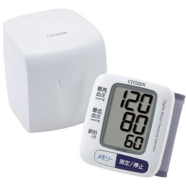 シチズン CITIZEN 手首式 デジタル自動血圧計 CH650F  メモリー機能 毎日健康チェック 人気モデル 自動血圧計 ホワイト  限定セール ◇ CH-650F