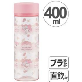 水筒 マイメロディ マーガレット シンプルデザインブローボトル 400ml ( プラスチック製 ウォーターボトル マグボトル )