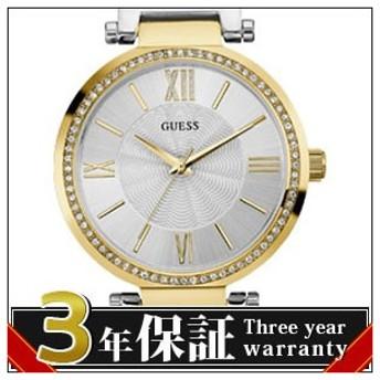 【正規品】GUESS ゲス 腕時計 W0638L7 レディース soho クオーツ