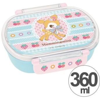 ■在庫限り・入荷なし■お弁当箱 小判型 ハミングミント 360ml 子供用 キャラクター ( 弁当箱 ランチボックス プラスチック製 )