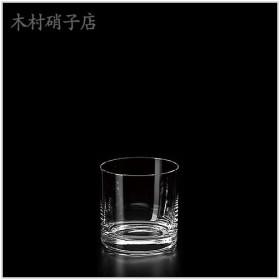 ロックグラス 木村硝子 Stella/ステラ 7oz オールド×6脚セット