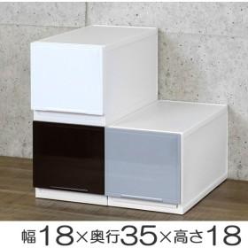 収納ケース 幅18×奥行35×高さ18cm コレクトケース Mスリム 1段 squ+ ( 収納 収納ボックス 引き出し )