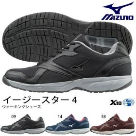 ウォーキングシューズ ミズノ MIZUNO メンズ レディース イージースター 4 幅広 3E スニーカー 靴 シューズ 得割21