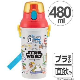 水筒 子供 スターウォーズ カタカナコレクション 直飲みプラワンタッチボトル 480ml キャラクター ( 軽量 プラスチック 子供用水筒 )