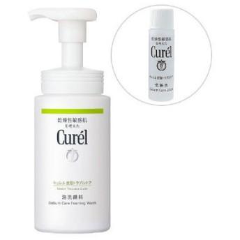 数量限定Curel(キュレル) 皮脂トラブルケア 泡洗顔料 本体 150mL+皮脂トラブルケア化粧水ミニ セット 花王