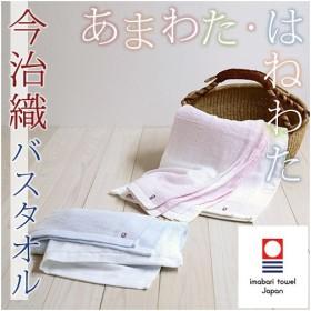 全品P5倍★今治タオル バスタオル 西川 東京西川 西川産業 わたいろ シリーズのバスタオルが新登場 こだわり抜いた柔らかさ