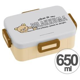 お弁当箱 リラックマ ロゴ 4点ロックランチボックス 1段 650ml キャラクター ( 食洗機対応 弁当箱 4点ロック式 )