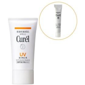 数量限定Curel(キュレル) UVエッセンス 50g SPF30 PA+++ + ジェルメイク落とし 6g 花王