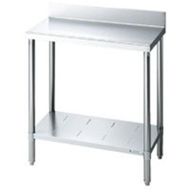 LIXIL(リクシル) ステンレス作業機器 調理作業台 S-NWT075A0B ※代金引換決済不可
