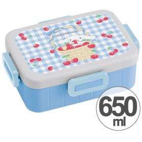 お弁当箱 シナモロール チェリー 4点ロックランチボックス 1段 650ml キャラクター ( 食洗機対応 弁当箱 4点ロック式 )