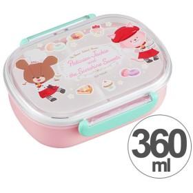 お弁当箱 小判型 くまのがっこう ジャッキー 360ml 子供用 キャラクター  ( 弁当箱 ランチボックス 食洗機対応 )|新商品|08