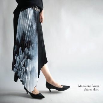 親子コーデ出来るッ。アシメモノトーンプリーツスカート・再再販。『プリーツを辛め、大人めに着こなすなら。』メール便不可