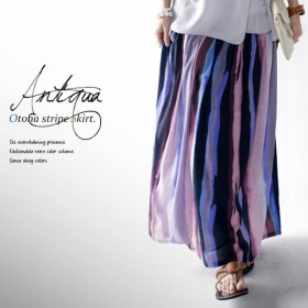 大人だから着たいロングフレア。フレアリブロングスカート##・再販。メール便不可
