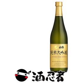 白鶴 純米大吟醸 720ml