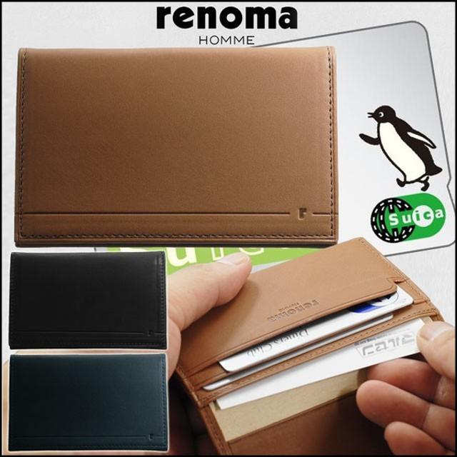 4d60124f5cbd レノマ カードケース/ 期入れ パスケース 2つ折り 牛革 レーヴシリーズ renoma 506602